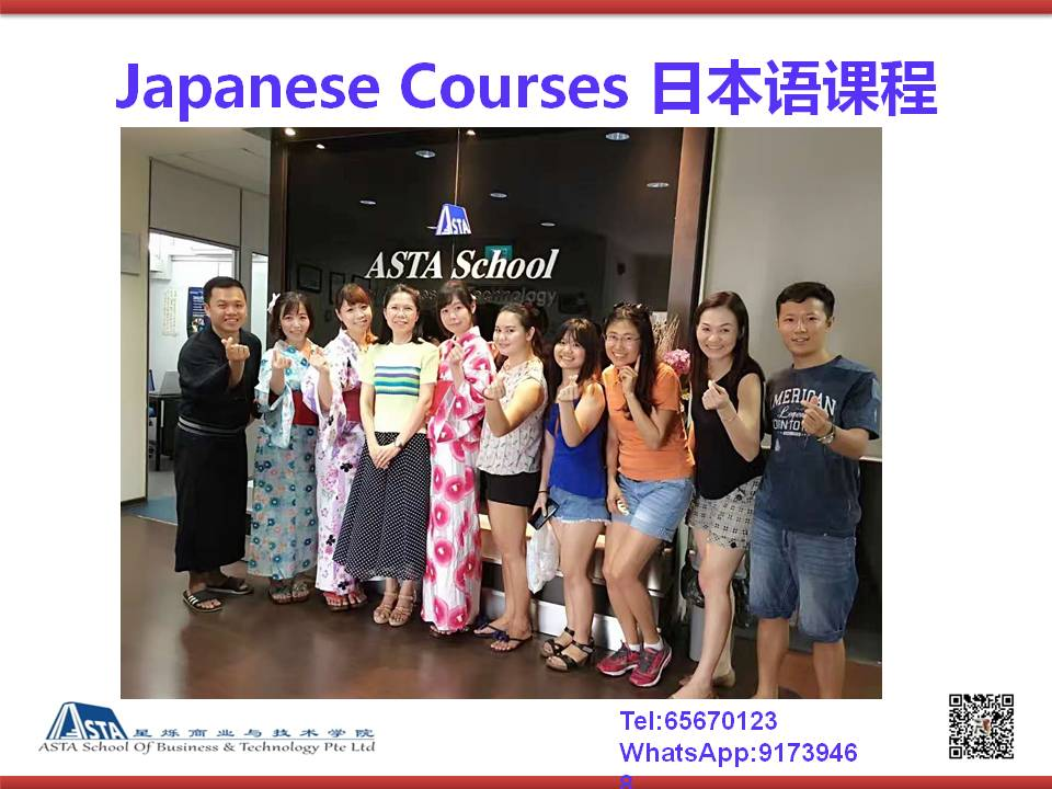 Japanese Course in Singapore